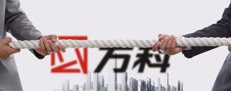 万科股权争夺战白热化:六大疑问都指向宝能底牌