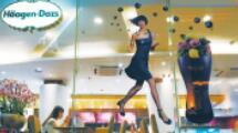 多国品牌抢滩中国市场 哈根达斯在华光环黯淡
