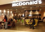 麦当劳中国售卖股权 业绩下滑图谋轻装上阵
