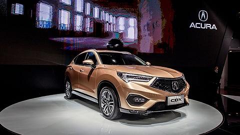 广汽3.7亿推进讴歌CDX国产项目 首款新车本月底上市