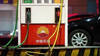 国内成品油价格调整连续两轮搁浅