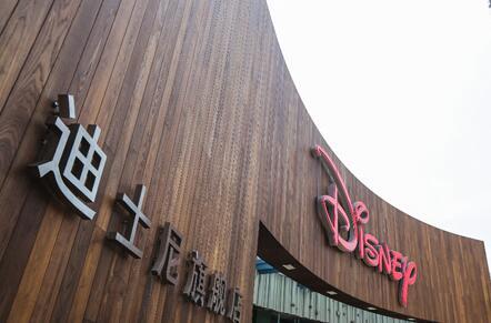 上海迪士尼客流出勤率较低业绩低迷