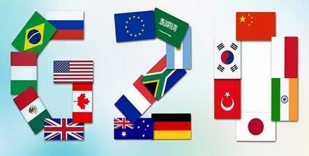 向老外介绍G20, 就靠这些英文干货了