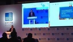 民政部公告:长江商学院等11个民办非企业单位年检不合格