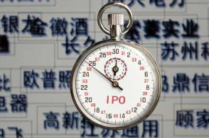 证监会核发12家公司IPO批文 又一波新股整装待发