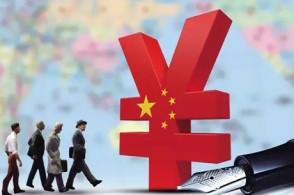 人民币纳入SDR 吸引更多国外资本进入中国股市