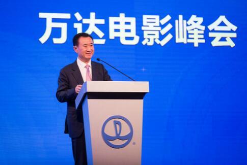 王健林洛杉矶做主题演讲 想在中国挣钱就要会讲故事