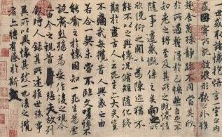 王羲之传世书法(29帖)收藏高清全集