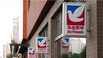 华堂商场北京首店终关门 实体店的困局