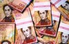 """委内瑞拉宣布打击黑帮""""囤钱""""  紧急""""废钞"""""""