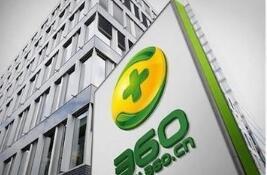 360市值一天内相差773亿  江南嘉捷股价首次触及跌停