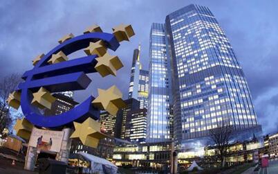 欧洲央行公布了12月货币政策会议纪要  可能在2018年早期渐进调整前瞻性指引