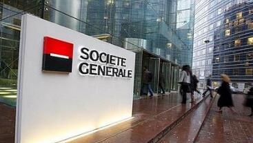 法国兴业银行计划出资10亿元人民币筹建在华合资券商,控股51%