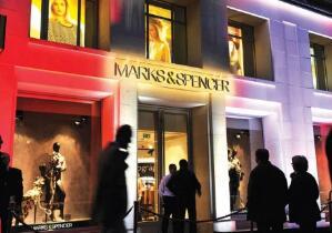 百余年历史的英国零售巨头马莎百货全面退出中国市场