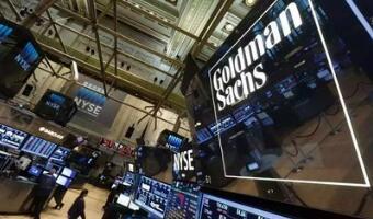 受第四季度的财报影响 高盛股价跌幅扩大至2.5%