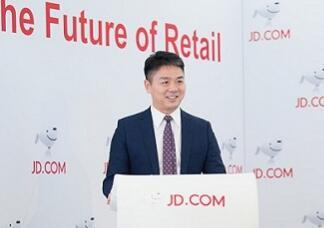 刘强东达沃斯透露国际化战略两步走:不主动谋求金融牌照