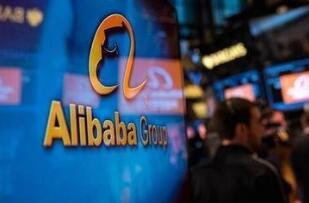 1月26日,阿里巴巴股价盘前上涨1.55%,报201.40美元再创历史新高