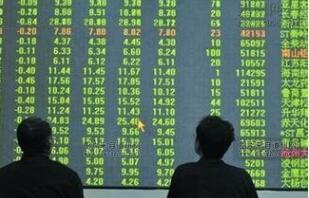 沪指跌5.75% 报3074.26点  深成指跌4.18% 报9944.98点