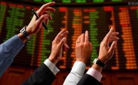 收盘:沪指涨1.23%,报3329.57点 深指涨2.18% 创业板指数涨3.61%