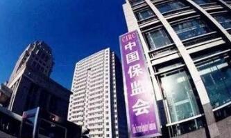 中国保监会拟开展保险小额理赔服务监测工作