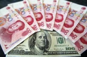 国家外汇局:2018年1月 银行结汇10011亿元人民币 结售汇逆差56亿元人民币