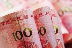 央行进行100亿元人民币7天期逆回购,逆回购到期1600亿元,实现净回笼1500亿
