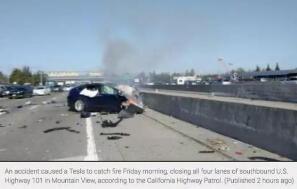 美国加州一辆特斯拉Model X发生交通事故后爆燃