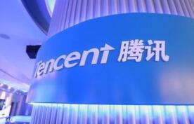 第一大股东出售2%股份 腾讯控股两天市值蒸发了4000亿港元