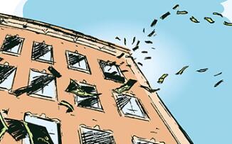 九鼎集团遭证监会调查 千亿市值跌至263亿元