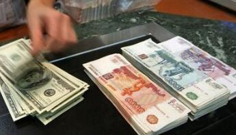 俄罗斯卢布兑美元快速走低,一度跌破60关口