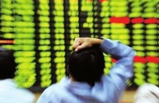 周三早盘:沪深两市双双低开,沪指跌0.53%报3112.4点