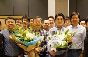 小米IPO前夕两名联合创始人离职 CFO周受资为公司高级副总裁