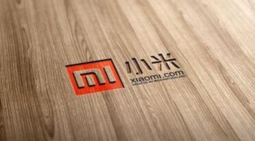 小米本周三递交上市申请 最快6月底挂牌 预料集资至少100亿美元