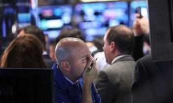 美股收盘涨跌不一 标普500指数收跌5.94点