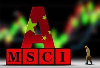 A股被纳入MSCI指数 将会在中期带动其他国际指数纳入中国元素