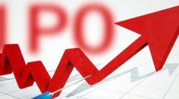 IPO发审现五大新信号:审核速度放缓 过会率上升