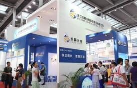 水晶光电:目前公司和国外一家企业共同合作生产窄带滤光片