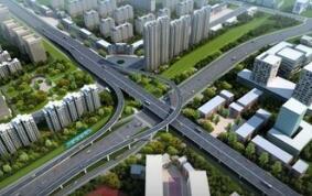 中设集团:中标3.3亿中标S422贵溪市港黄至皇桥何家段公路改建工程EPC总承包项目