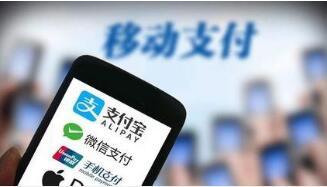 香港正在酝酿一场支付大战 支付宝微信支付正向香港金融系统发起挑战