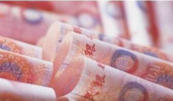 人民币兑美元中间价调升63个基点,报6.4144,结束5日连贬