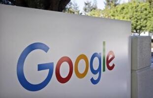 谷歌将退出与五角大楼合作开发人工智能的项目