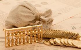 资管新规出台后多只分级基金公告转型