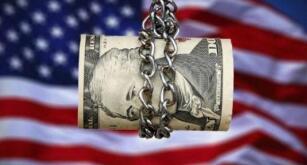 美联储加息进入倒计 整个市场压力重重