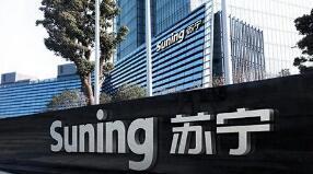 苏宁银行资产规模突破220亿元