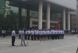 北京上海河北辽宁山东等地国税地税今日正式合并