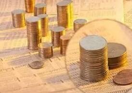 黄益平谈小微金融发展:前提需要更完善、更开放的征信体系