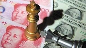 野村首席中国经济学家:中国央行最快本周六降准