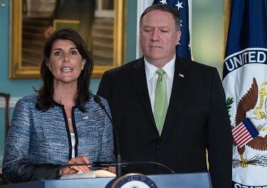 亚洲经济:美国退出联合国人权理事会 俄罗斯宣布将对部分进口美国产品加征关税