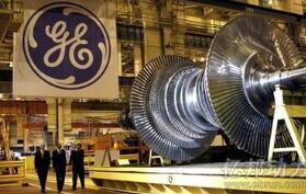 通用电气接近达成向安宏资本出售工业发动机子公司协议