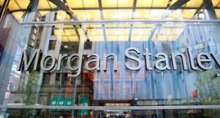 摩根士丹利:美债10年期收益率可能已触顶